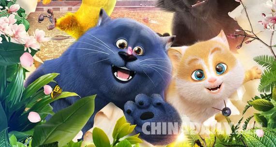 《猫与桃花源》曝终极海报预告片 打造4月最强家庭动画电影