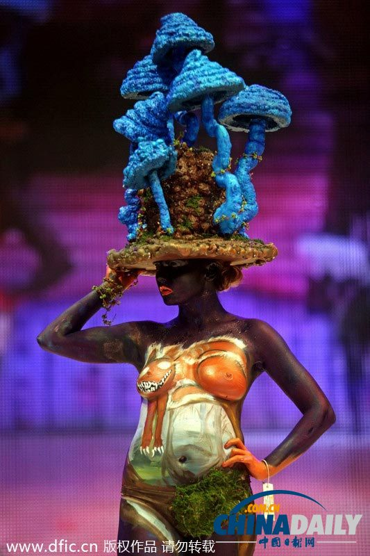 国际美博会开幕 人体艺术展唯美个性